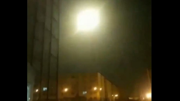 To nagranie ma przedstawiać moment zestrzelenia samolotu nad Iranem. Analizują je eksperci