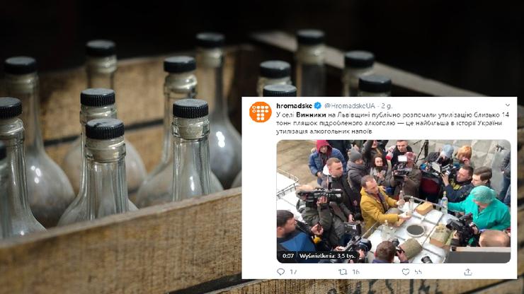 Największa publiczna utylizacja alkoholu w historii Ukrainy [WIDEO]