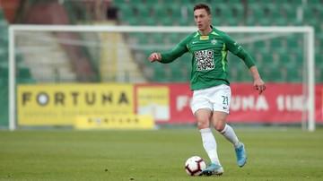 Fortuna 1 Liga: Skróty meczów 17. kolejki (WIDEO)