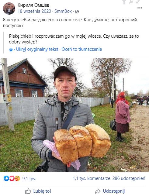 Zdjęcie z fałszywym opisem wykorzystywano dotychczas na rosyjskojęzycznych profilach