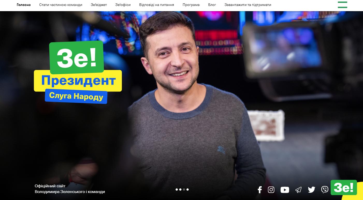 Oficjalna strona ukraińskiego prezydenta elekta