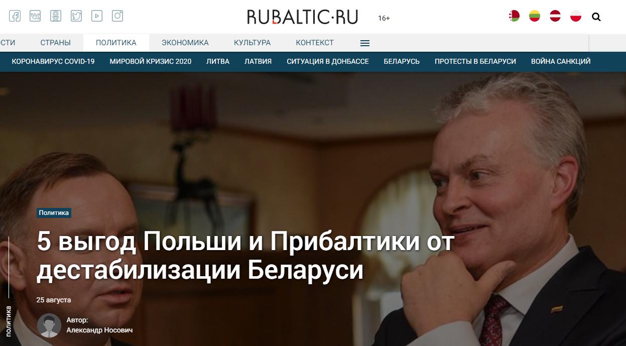"""""""5 korzyści Polski i krajów bałtyckich z destabilizacji Białorusi"""""""