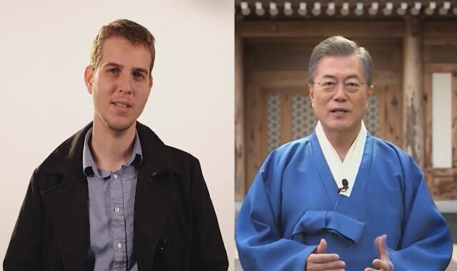 Ruchy ust i mimika zostały pobrane z oryginalnego nagrania prezydenta Korei Płd.